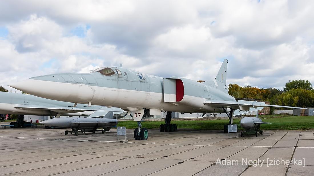 Oleg Antonov State Aviation Museum